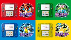 Japan Finally Gets the Nintendo 2DS – Complete With the Original Pokemon Games