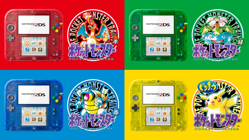 Japan Finally Gets the Nintendo 2DS - Complete With the Original Pokemon Games