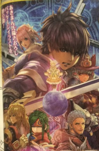 Here's a Preview of the Official Japanese Box Art for Star Ocean 5
