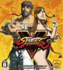 Japanese Street Fighter V Cover Art has Ryu and Chun-Li Showing Some Skin