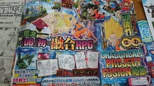 Dragon Ball Project Fusion RPG Revealed for 3DS