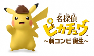 Great Detective Pikachu is Announced for the Nintendo 3DS