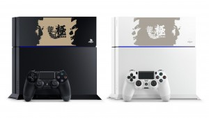 Yakuza Kiwami-Emblazoned PlayStation 4 Consoles Revealed for Japan
