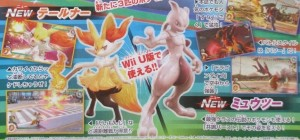 Braixen, Garchomp, and Mewtwo Confirmed for Pokken Tournament