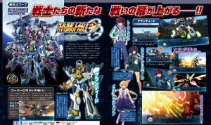 Super Robot Taisen OG: The Moon Dwellers Revealed for PS3 and PS4 in Japan