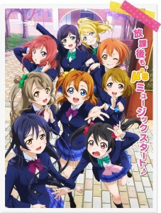 Love Live! School Idol Festival ~After School Activity~ Revealed for Arcades