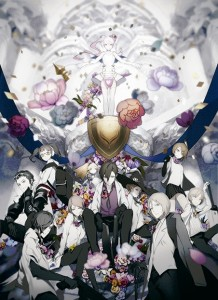 Feature-Length Trailer for PS Vita Thriller RPG, Caligula