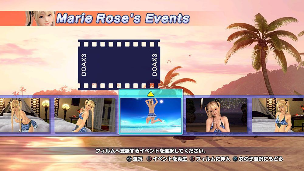 dead or alive xtreme 3 casino secret