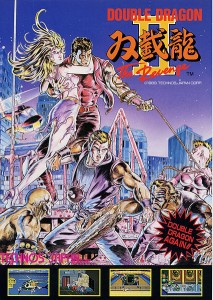 Double Dragon II: The Revenge Launches for PS4 Worldwide on February 26