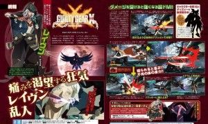 Raven is Being Made Playable in Guilty Gear Xrd: Revelator