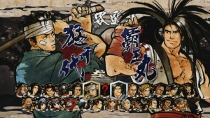 Rumor: SNK Working on New Samurai Shodown Game, Launching in 2017