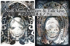 NieR Music Concert Announced, More NieR: Automata Info Coming