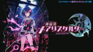 Kamigokuto Mary Skelter is Announced for PS Vita