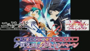 Sword Art Online and .Hack Collaboration Announced