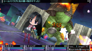 PSP Dungeon Crawler 7th Dragon 2020 Now Playable In English