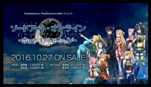 Sword Art Online: Hollow Realization Adds Strea and Philia, Releases In Japan This October