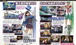 Trucy Wright and Ema Skye Confirmed for Ace Attorney 6