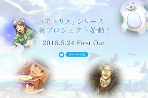 New Atelier Game Reveal Coming May 24