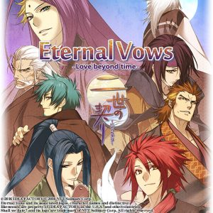 Otome VN Nise No Chigiri Now Available for Westerners as Shall We Date? Eternal Vows