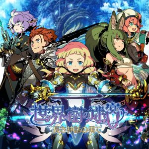 Etrian Odyssey V Hands-on Preview – Japanese Demo and Screenshots