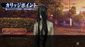 Debut Trailer for Shin Hayarigami 2 Reveals Similarities to The Grudge