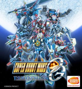 English Version of Super Robot Wars OG: The Moon Dwellers Launches on August 5