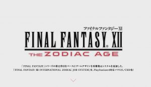 Final Fantasy XII: The Zodiac Age Remastered Announced for PS4