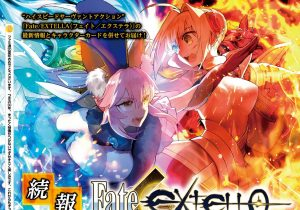 Fate/Extella Adds More Servants And Shows Off Some New Images