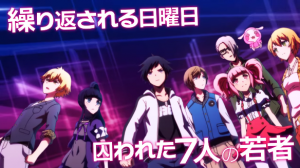 New Trailer for Akiba's Beat Shows Action RPG Focus, Locales, Characters