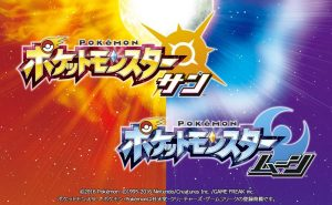 New Pokemon Sun and Moon Details Coming July 1