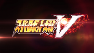 Super Robot Wars V Confirmed for PlayStation 4, PS Vita – Asian/English Release Planned