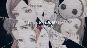 Here's an Introduction Trailer for Zero Time Dilemma
