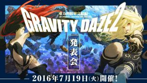 Gravity Rush 2 Japanese Release Date To Be Announced On July 19th