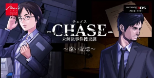 Chase: Cold Case Investigation Heads to the Western 3DS eShop