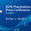 2016 playstation japan conference 08-24-16-1
