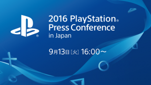 Sony Japan Pre-Tokyo Game Show 2016 Event Set for September 13