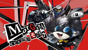 New Persona 5 TV Spot Focuses on Morgana