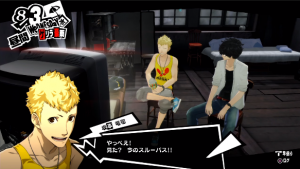 Watch Sports With Ryuji in a New Persona 5 Video