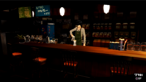 New Persona 5 Gameplay Helps You Learn Barista Skills