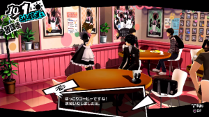 New Persona 5 Gameplay Showcases a Maid Cafe
