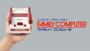 Famicom Mini Console Announced for Japan