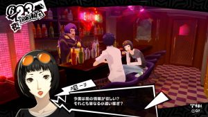 New Persona 5 Information On Akechi Goro, After School Life and More Revealed