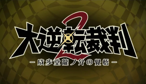 The Great Ace Attorney 2 is Revealed