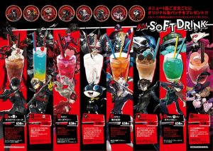 Persona 5 Gets Cafe Collaboration for Officially-Themed Drinks and Meals