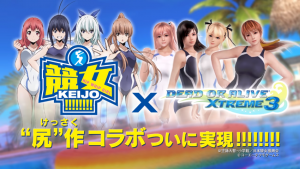 Free Keijo!!!!!!!! Update for Dead or Alive Xtreme 3 Now Available