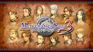 Final Fantasy Tactics-like Strategy RPG Mercenaries Saga 3 Gets Western 3DS Release