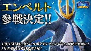Empoleon Joins Pokken Tournament on December 15
