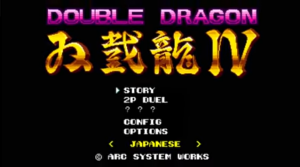 Double Dragon IV Officially Announced for PC, PS4