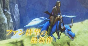 New Dragon Quest XI Footage Introduces Combat, Flying, Camping, More