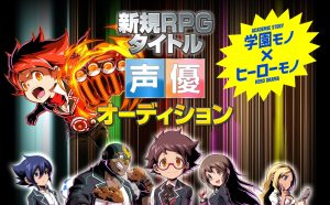 SNK Announces a Completely New RPG for Smartphones